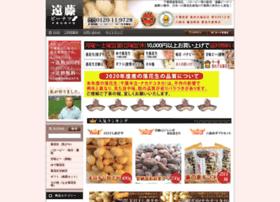endo-peanuts.co.jp