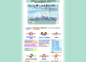 endo-zeiri.co.jp