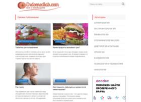 endomedlab.com