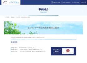 enec-n.energia.co.jp