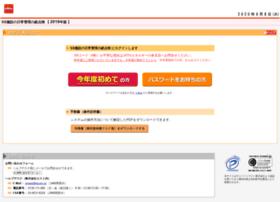 eneos.esumi.jp