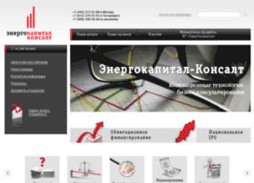 energ-consult.ru