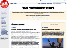 energetic-news.ru
