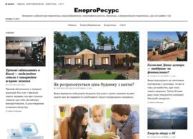 energetyka.com.ua