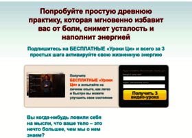 energiaqi.ru