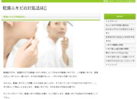 energiesbox.com