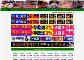 energihaq.com
