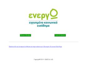 energo-eke.gr