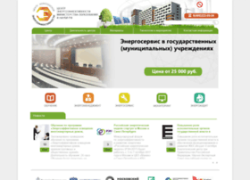 energoeducation.ru