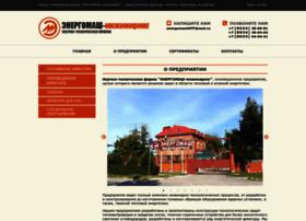 energomash.biz