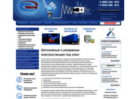 energomaster.ru
