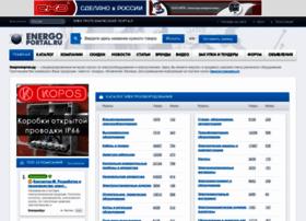energoportal.ru