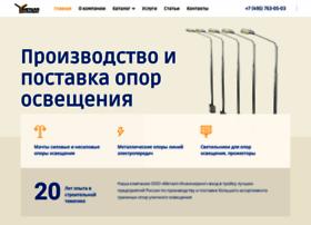 energosity.ru