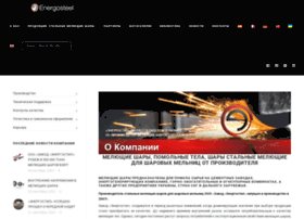 energosteel.com