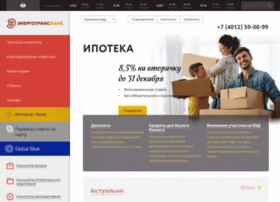 energotransbank.com