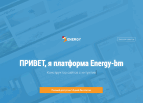 energy-bm.ru