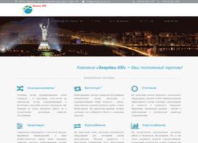 energy-xxi.com.ua