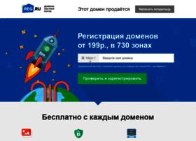energyball.ru
