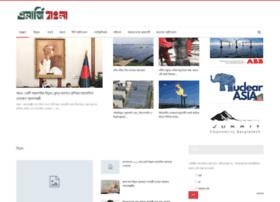 energybangla.com.bd