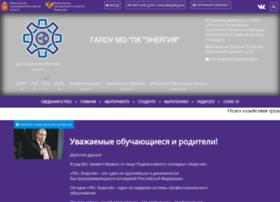 energypk.ru