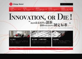 energysource-cn.com