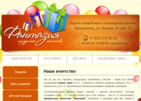 enerpost.ru