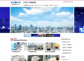 eneserve.co.jp