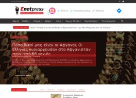 enetpress.gr