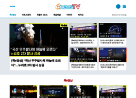 enewstv.co.kr