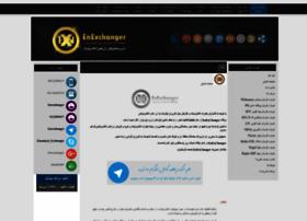 enexchanger.com