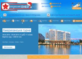 eney-if.com.ua