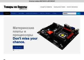 eng-delivery.com.ua