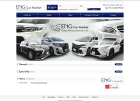 eng-stock.com
