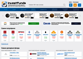 eng.investfunds.ru
