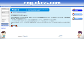 eng12.eng-class.com