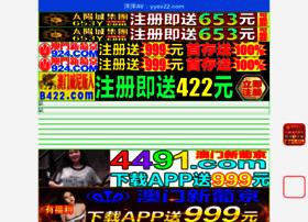 engaswan.com
