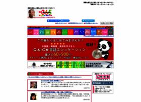 engeki365.com