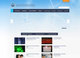 engelcosmetology.kiev.ua