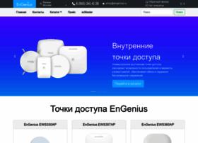 engenius.ru