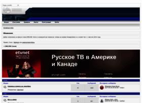 engine.clanbb.ru