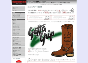 engineerboots.jp