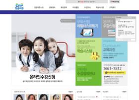 engliphone.co.kr