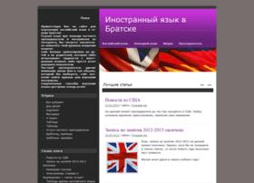 english-bratsk.ru