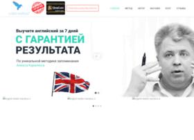 english-kolibri.ru