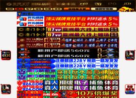 english-leather.com