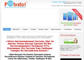 english-prosto25.ru