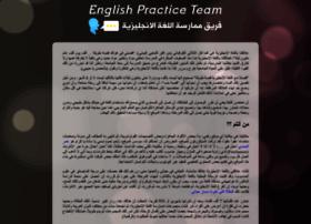 english-pt.com