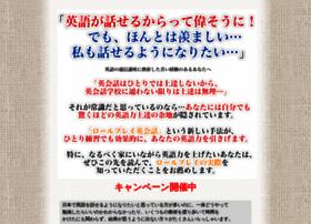 english-rp.com