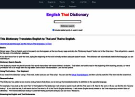 english-thai-dictionary.com