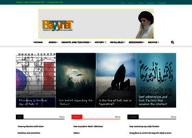 english.bayynat.org